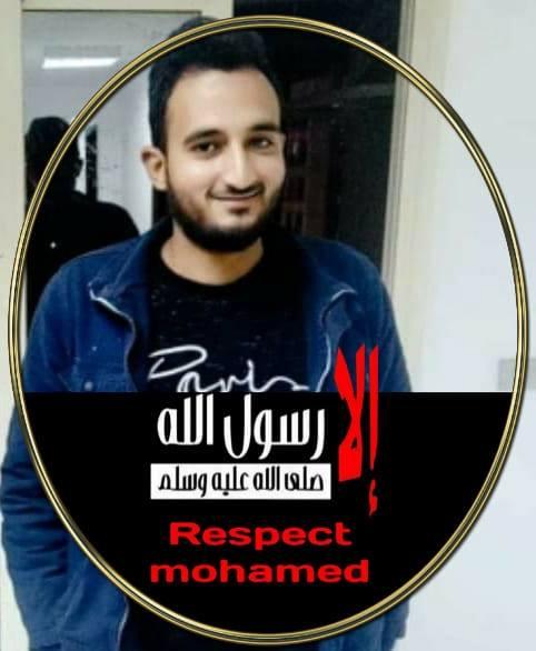 Amr Abdellah